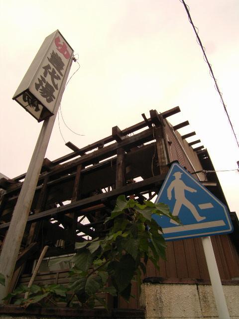 toyoshiroyu2122.jpg
