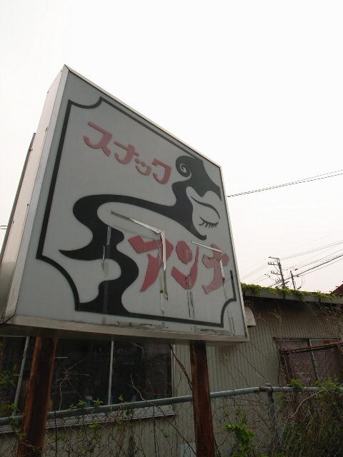 tsugane3067.jpg