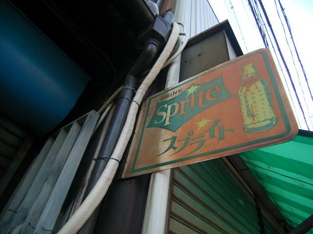 tsukishima1013.jpg