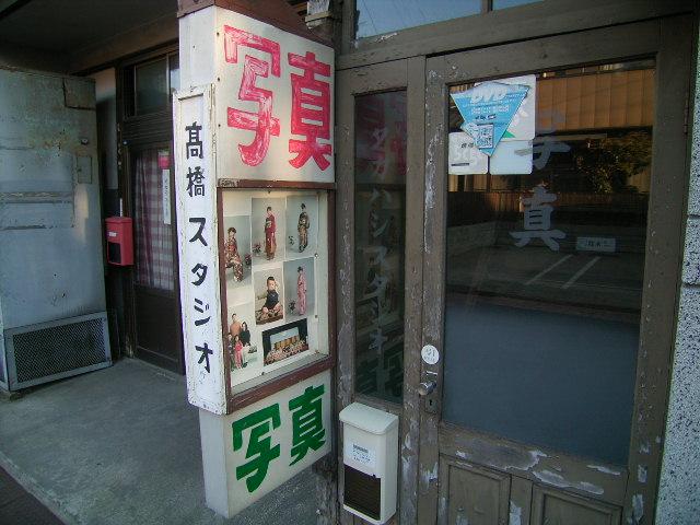 tsukishima1014.jpg