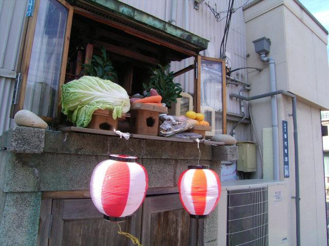 yanegami0070.jpg