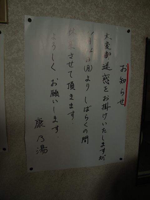 yasunoyu2128.jpg