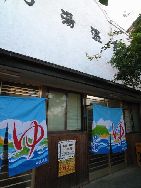 yasunoyu2129.jpg