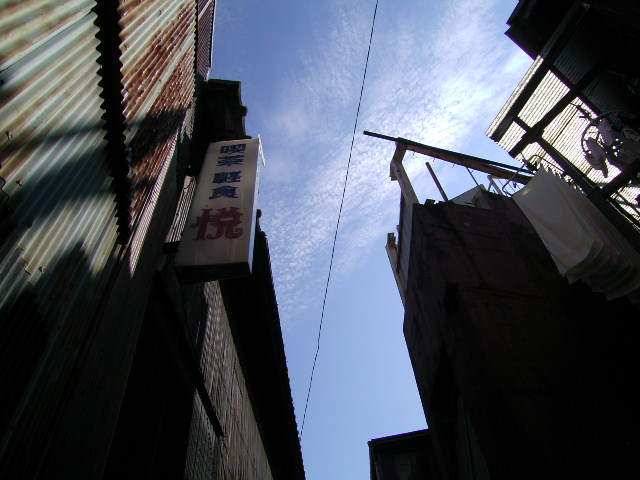 yobitsugi0012.jpg