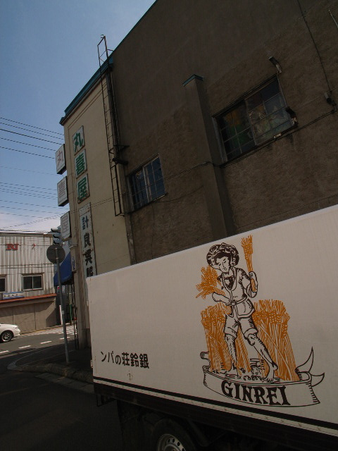 yoichi2667.jpg
