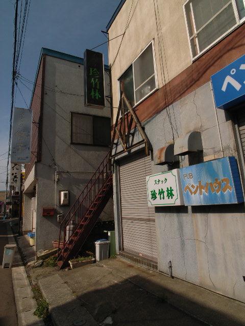 yoichi2680.jpg