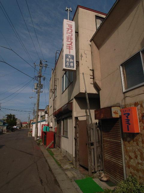 yoichi2700.jpg