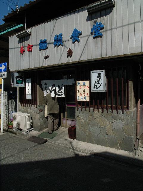 yosamu1191.jpg