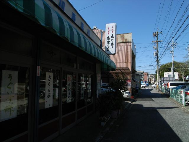 yosamu1192.jpg