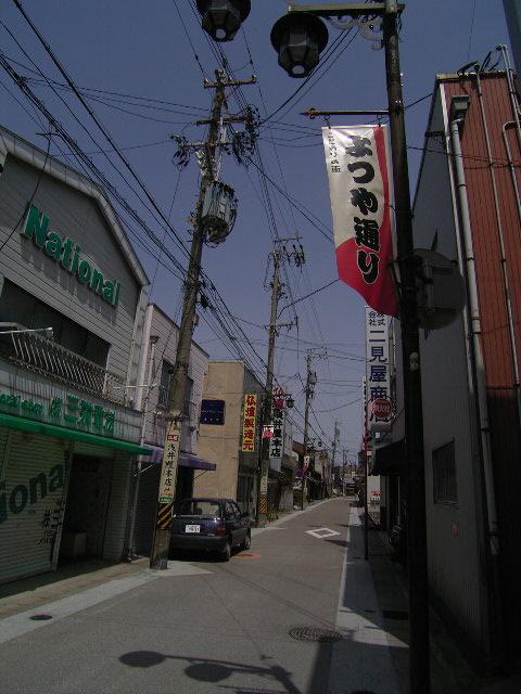 yoshizuya1551.jpg