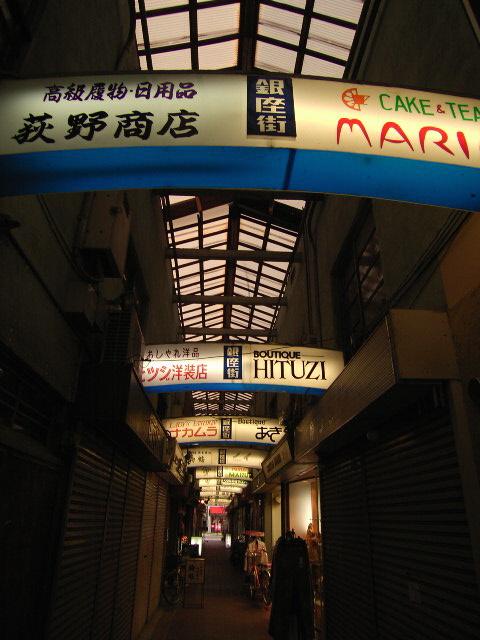 yuraku1578.jpg
