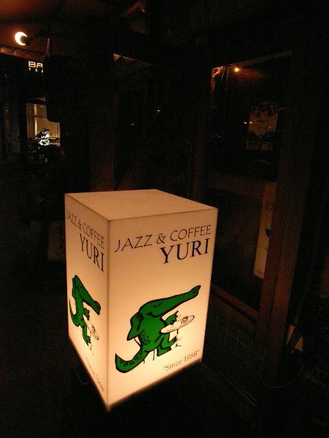 yuri2549.jpg