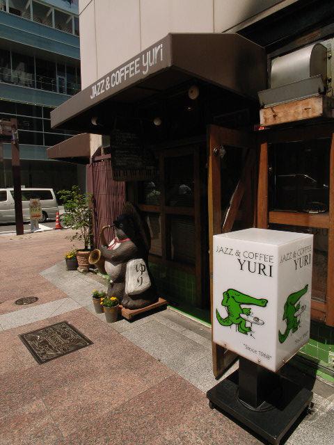 yuri3298.jpg