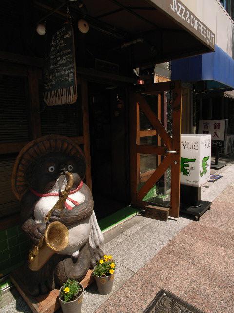 yuri3304.jpg