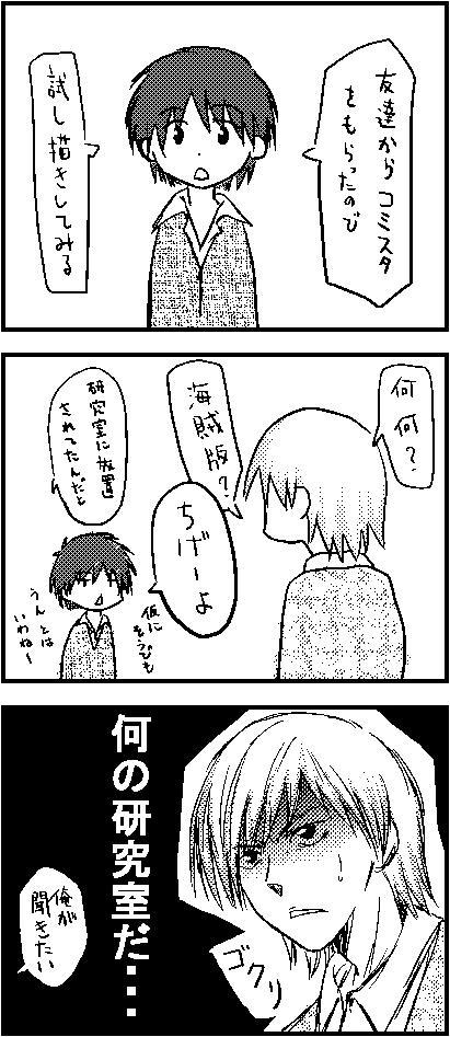 ページファイル01-1