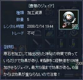 080208-6.jpg