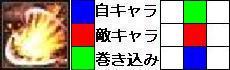 080407-3-2.jpg