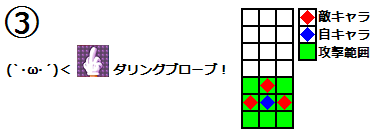 081027-6.png