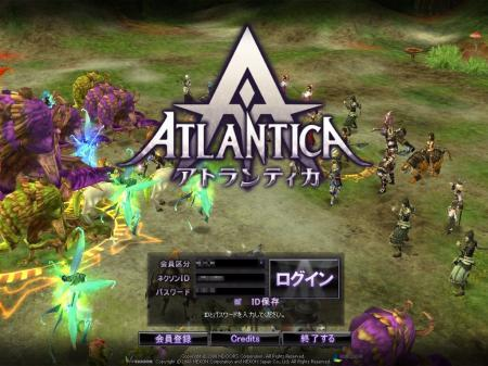 Atlantica_20081029_151624281.jpg