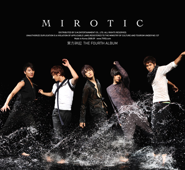 mirotic_new