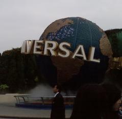 USJの地球儀w