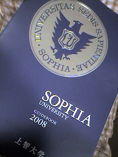 20070622011430