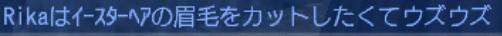ビミョウ・エモ(;´д`)