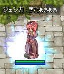 20060531105949.jpg