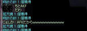 AKF_20071116002601.jpg