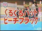 浅田真央vs亀田大毅