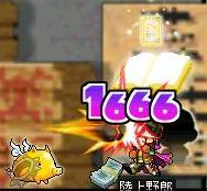 08329hiburuka-do2.jpg
