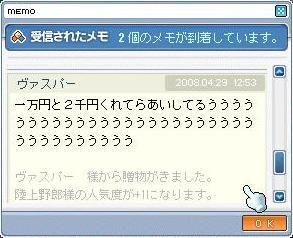 080430メモ