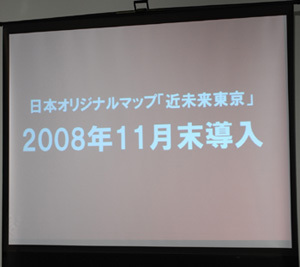 2008092302_mp.jpg