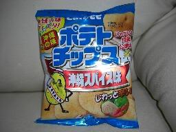 沖縄スパイス味