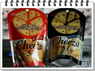 チーズのお菓子