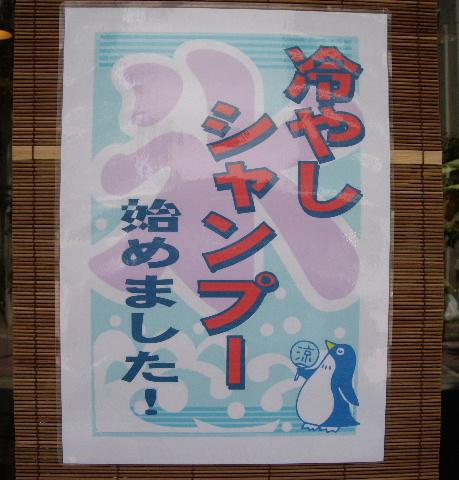 2008_0720麻布十番六本木乃木坂青山0012