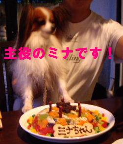 2008_0830飯どころ田深沢0003