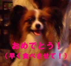 2008_0830飯どころ田深沢0008