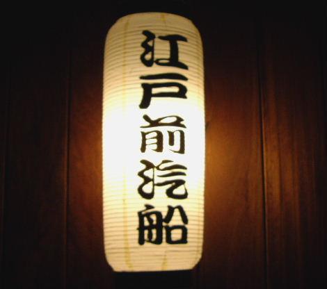 2008_0913屋形船0001
