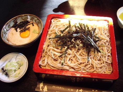 2008_0924箱根0013