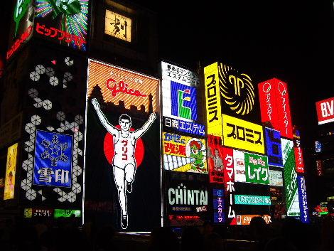 2008_1012大阪秋の陣0103
