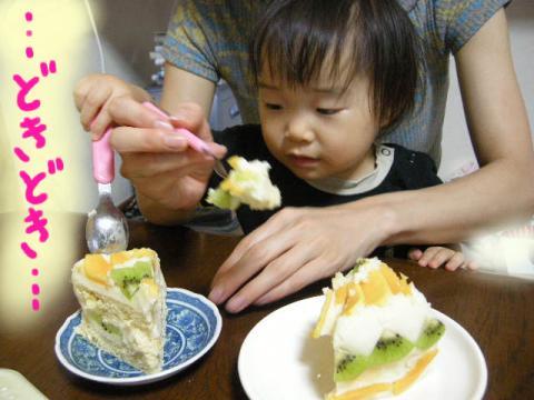 犬のケーキをいただく幼児