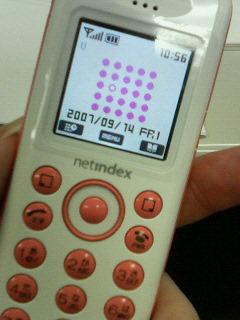 20070914110255