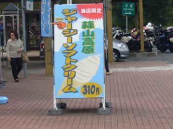 20071013_006.jpg