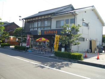 20071014_022.jpg