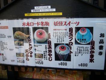 20071014_036.jpg