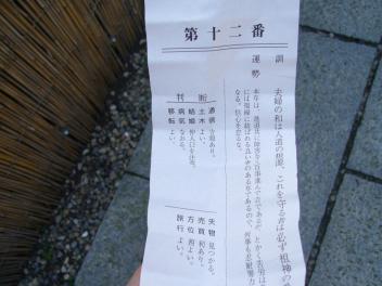 20071014_075.jpg