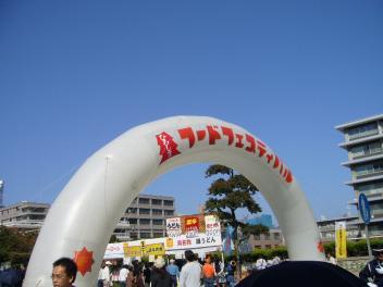 20071028_002.jpg