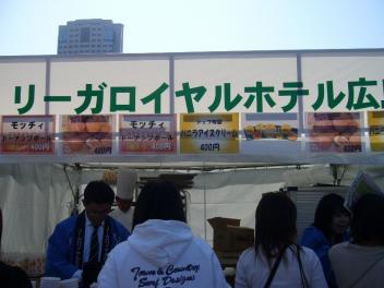 20071028_014.jpg