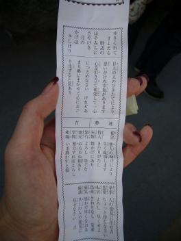 20071124_034.jpg